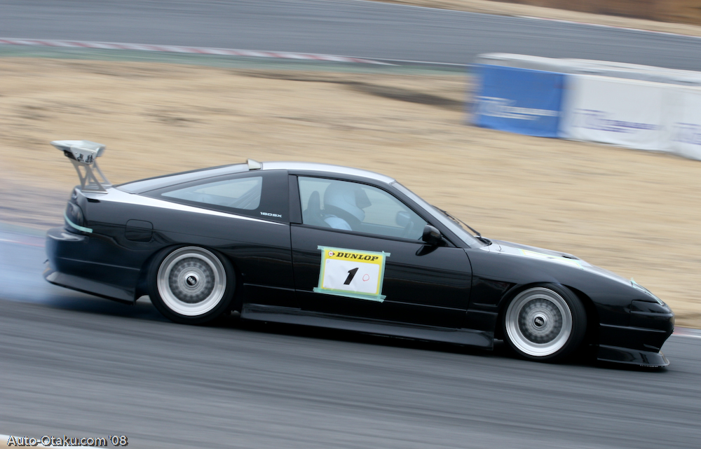 BBS RS Drifting on JDM Nissan 200SX 240SX S13